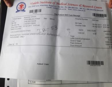 Chemotherapy_bill1