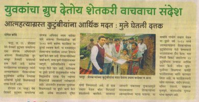 Mission Save Farmer 2014-2015