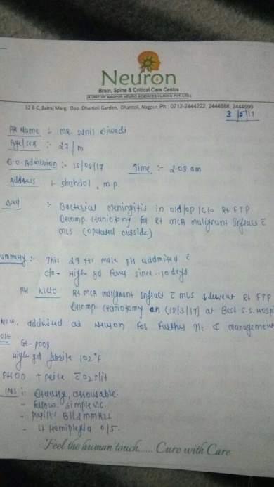 Case Summary Page 1