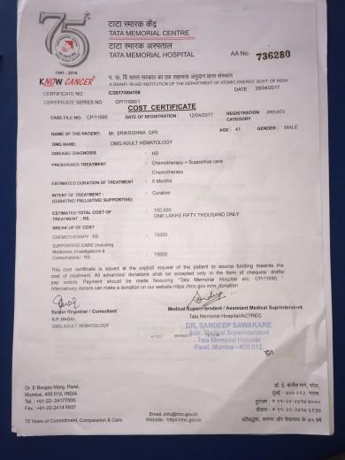 Cost certificate
