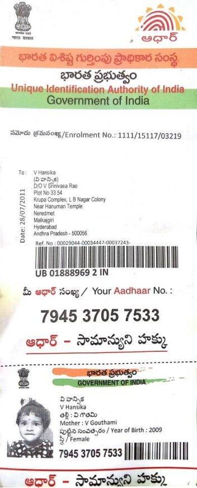 Aadhar Card