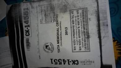 Tata Memorial Center ID