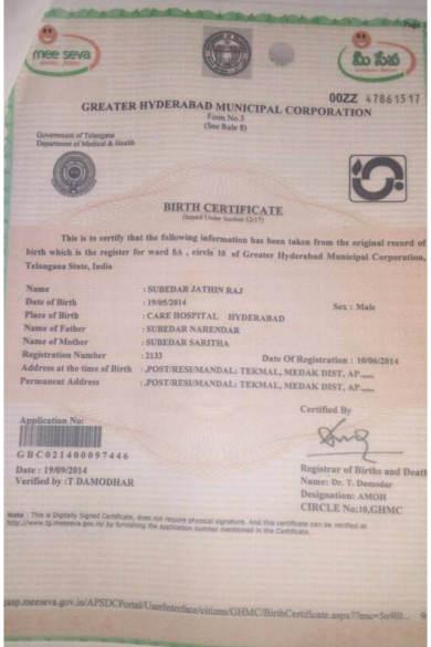 S. Jathin Raj birth certificate