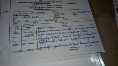 Nair hospital 5