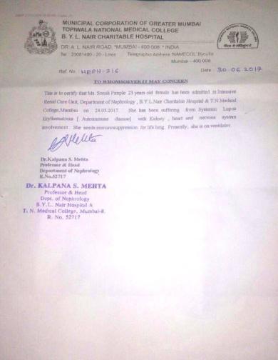 Nair Hospital letter on Sonali Pimple Treatment