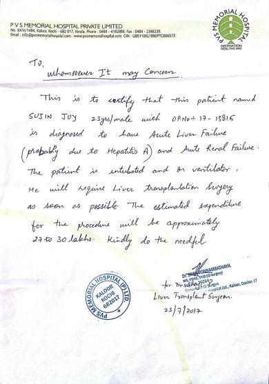 Medical Letter for liver transplantation
