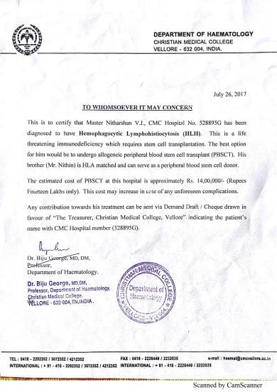 CMC Vellore Hospital declaration of Disease