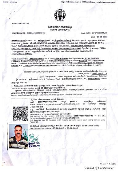 Income Certificate of Mr. Vaikundamani R