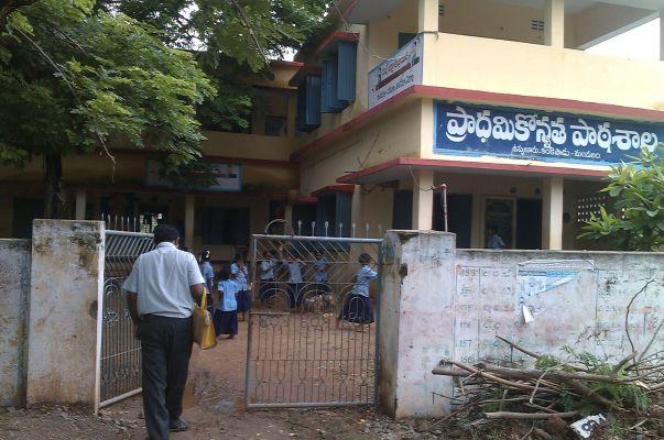 Uppaluru MPUP School