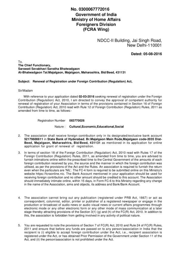 Reneval FCRA Certificate