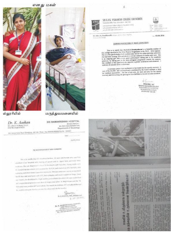 College and hospitals suggestions