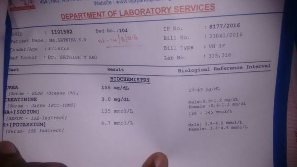 Lab Report-1 @ Vijaya Hospital
