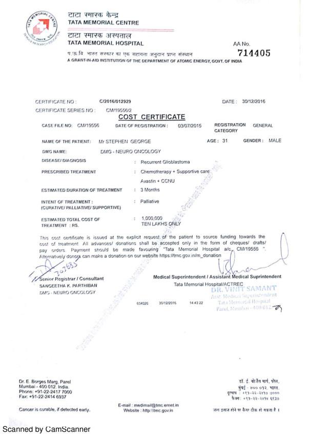 Treatment Cost Certificate