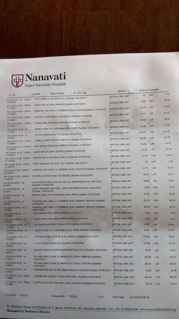Nanavati bill
