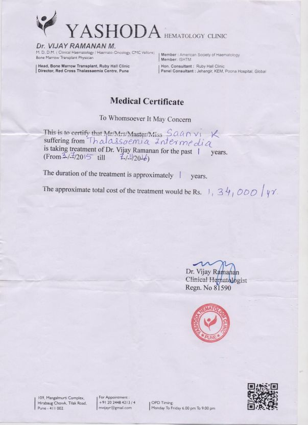 Baby Saanvi Medical Estimate Letter per Year