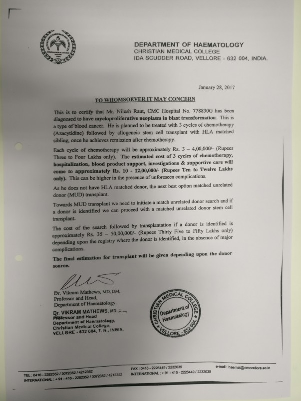 CMC Hospital - estimation letter of Nilesh Raut