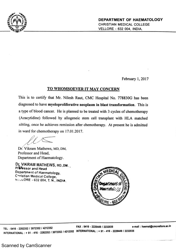 Admission letter-Nilesh in CMC Hospital