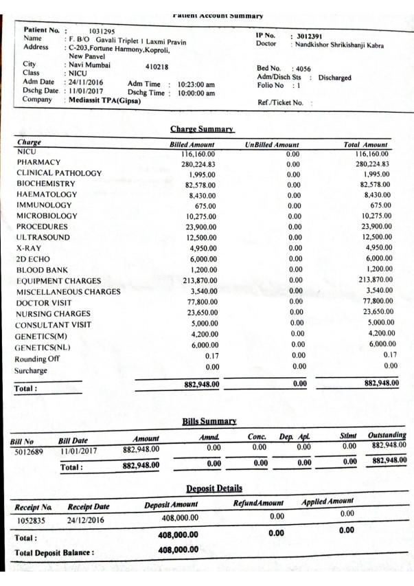 Triplet 1 bill summary