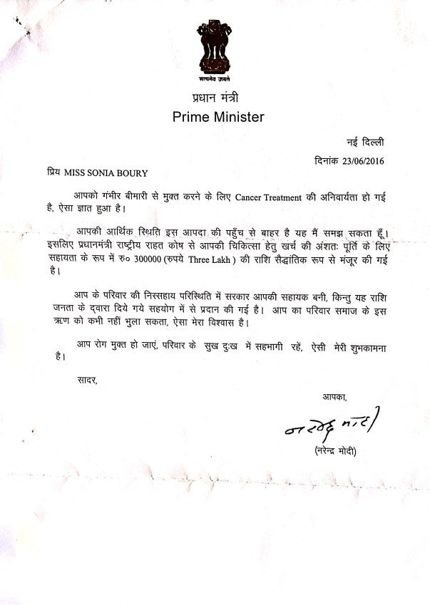 Prime Minister's letter to Sonia