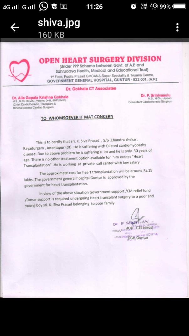 Letter to govt body
