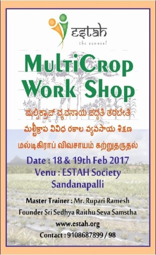 Santhanapalli work poster