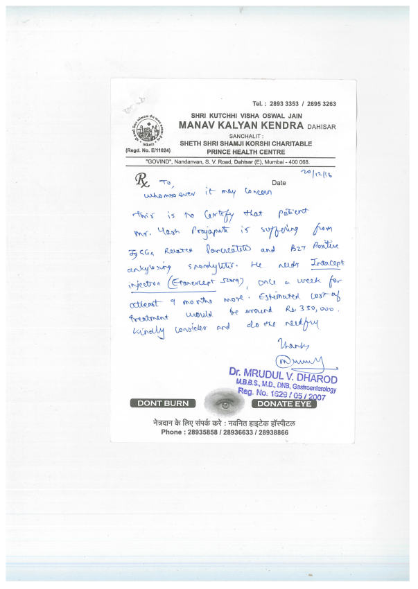 Doctor estimation letter