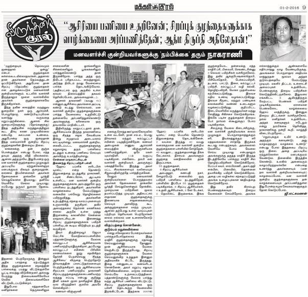 media coverage 2