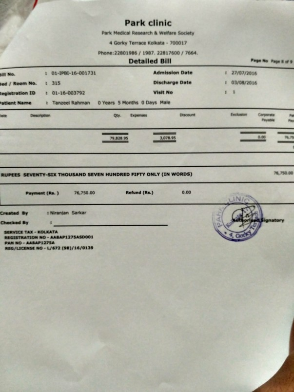 Second operation bill 76 thousand 750 rupees