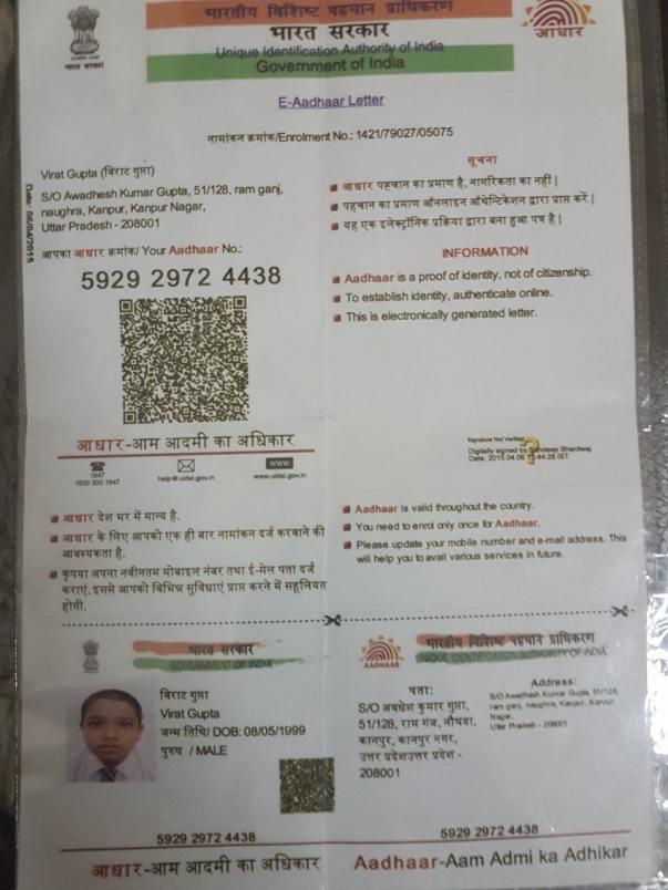 Virat Aadhar Card
