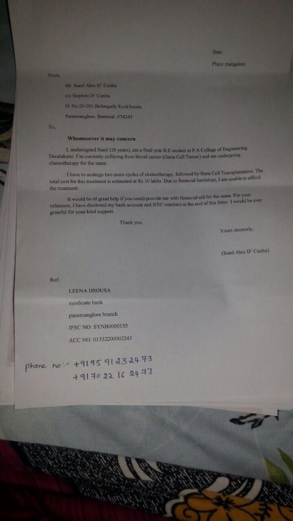 Sunil's Humble Appeal Letter