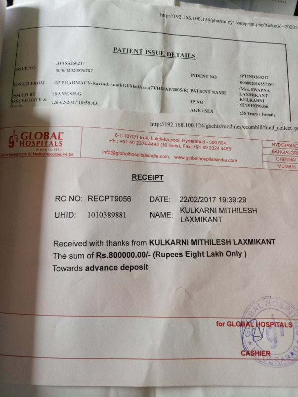 Initial payment of 8 lakhs