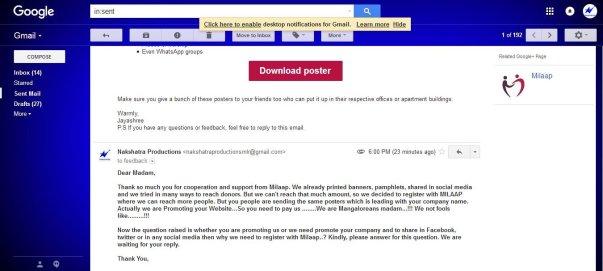 Gmail Sceenshot 2