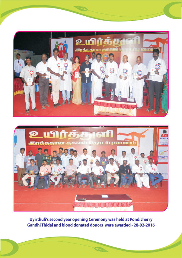 Events-7