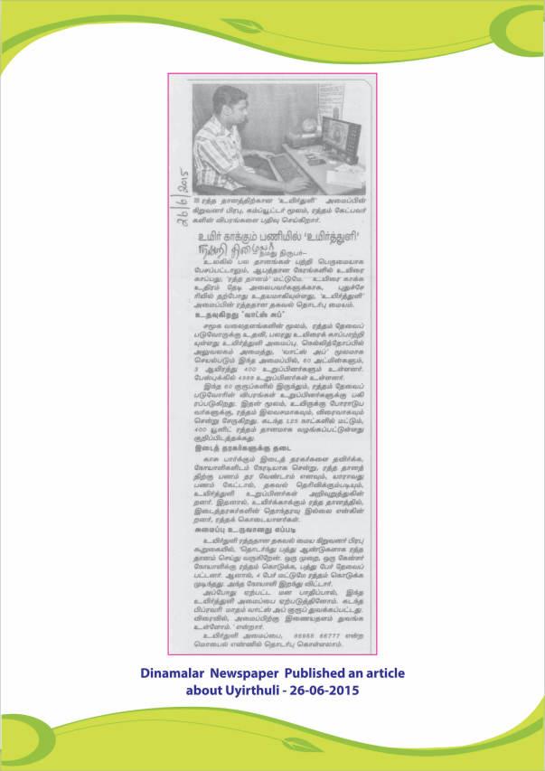 Newspaper Clip-1