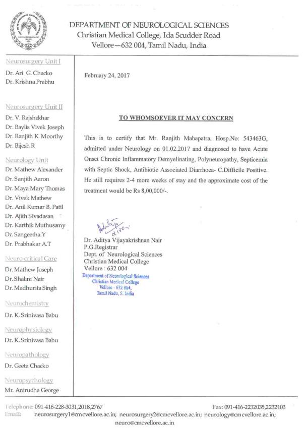 Medical Reports of Ranjith Mahapatra