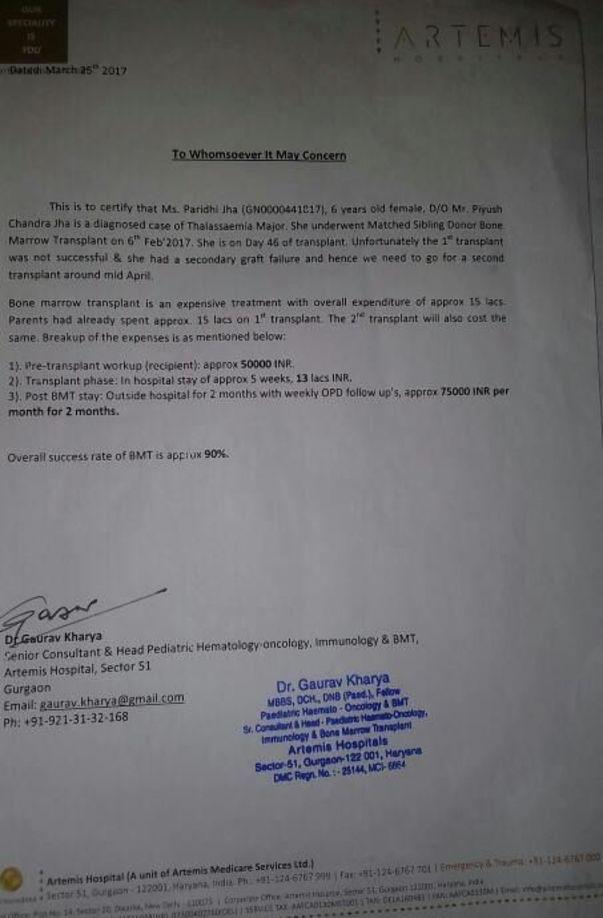 certification for second transplant
