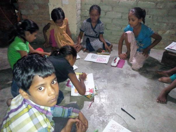 Slum Study Centre