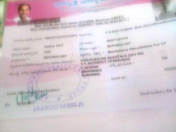 Aarogyasree-Dialysis Permission Letter