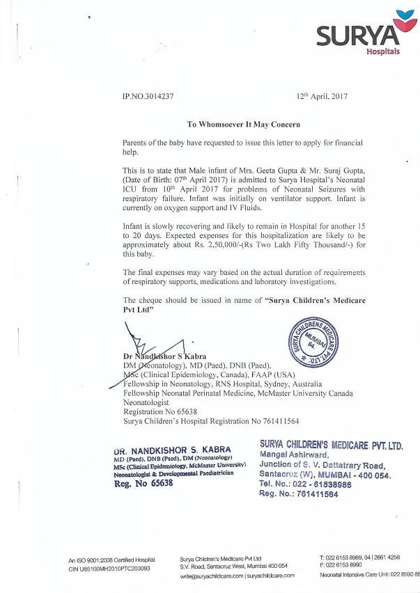 Quotation Letter - Surya Hospital