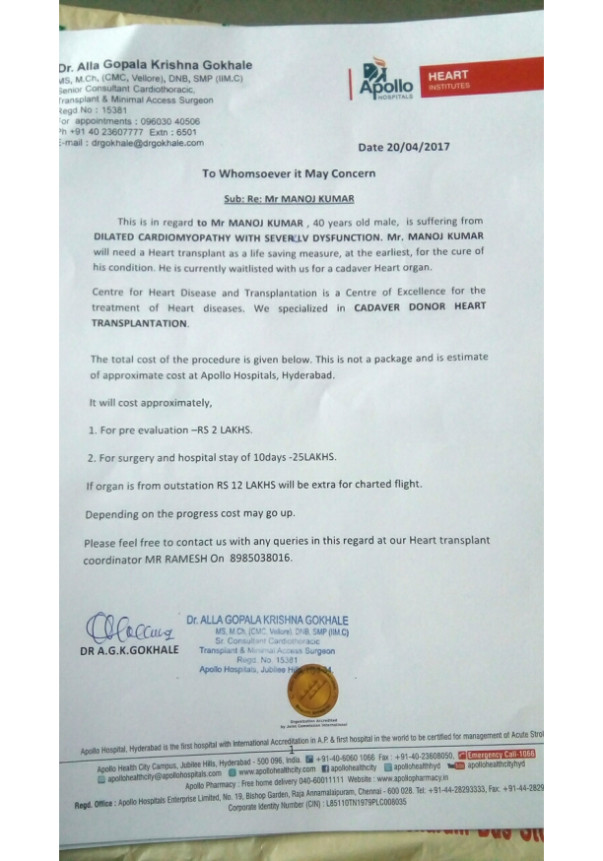 Doctors letter about cost of treatment