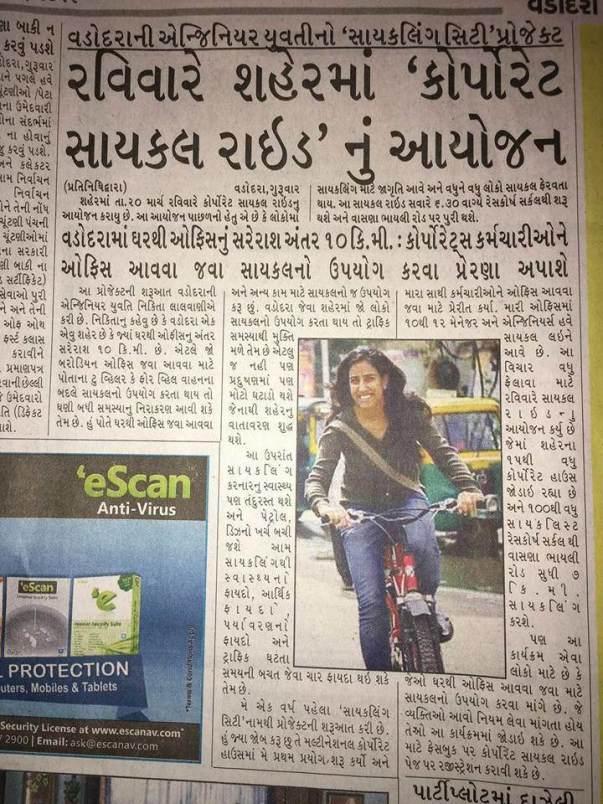 Nikita's story published in Gujarat Samachar