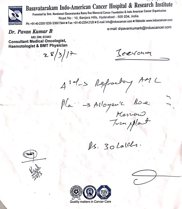 Doctor authorization letter for cost of surgery