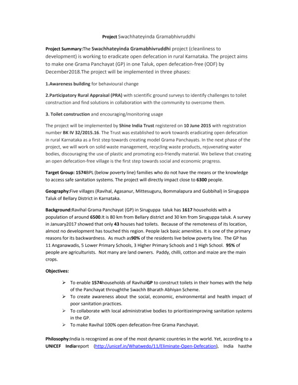 Project Report - Swachhateyindha Gramabhivruddhi