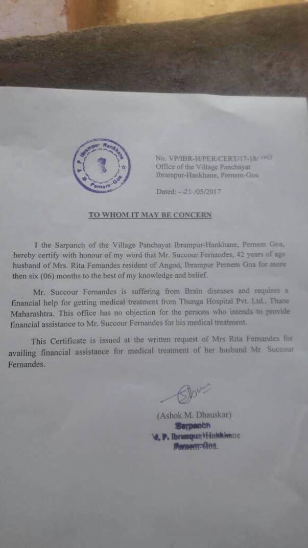Panchayat letter