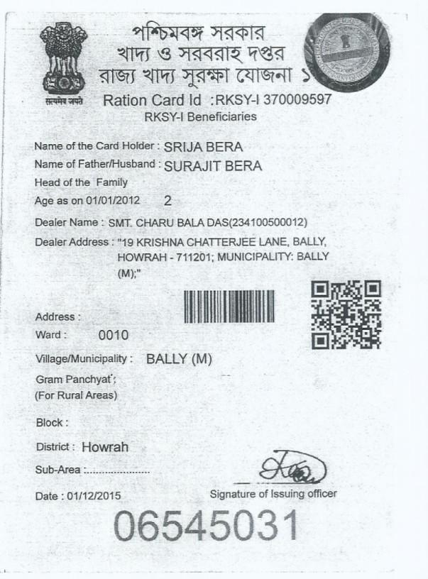 5. Srija Bera Ration Card