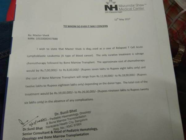 Statement from Muzumdar Shaw Medical Center, Narayana Health City