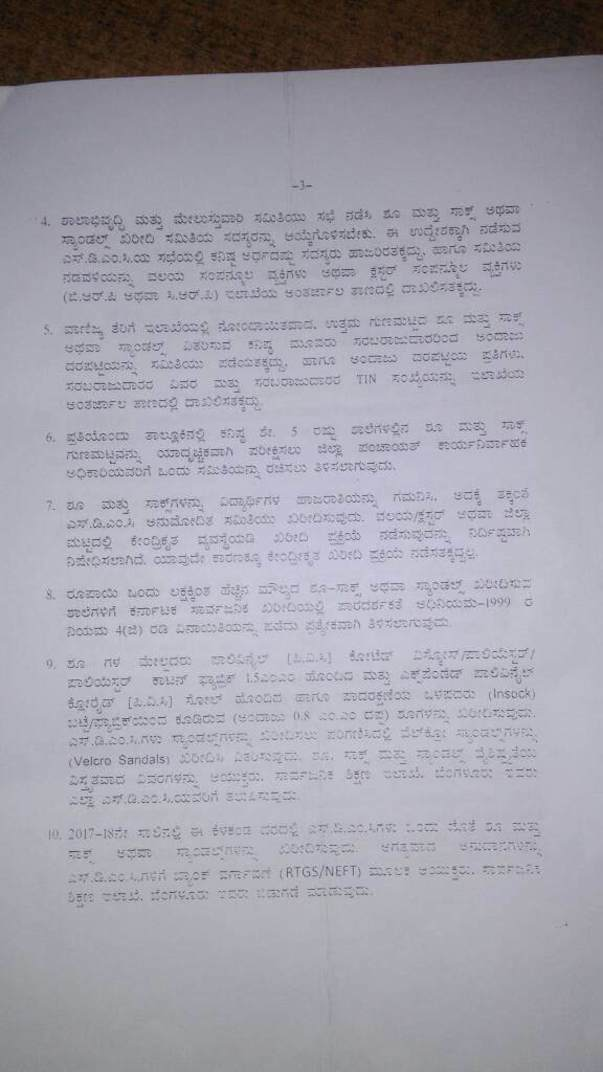 Page-2 of the document