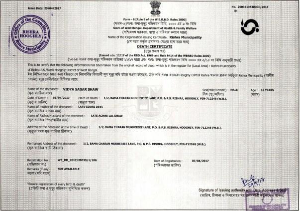 Father's Death Certificate