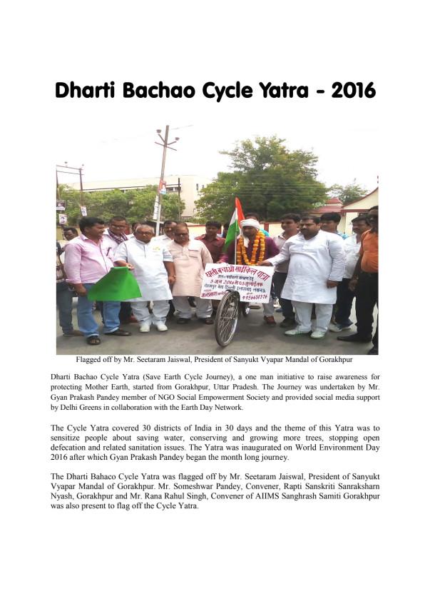 Dharti Bachao Cycle Yatra for Tree Plantation