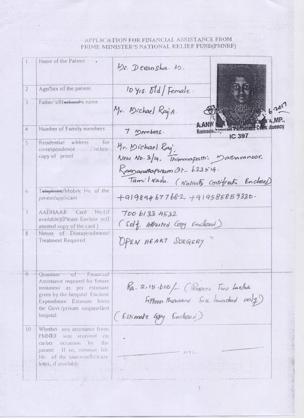 PM Application  Page -1